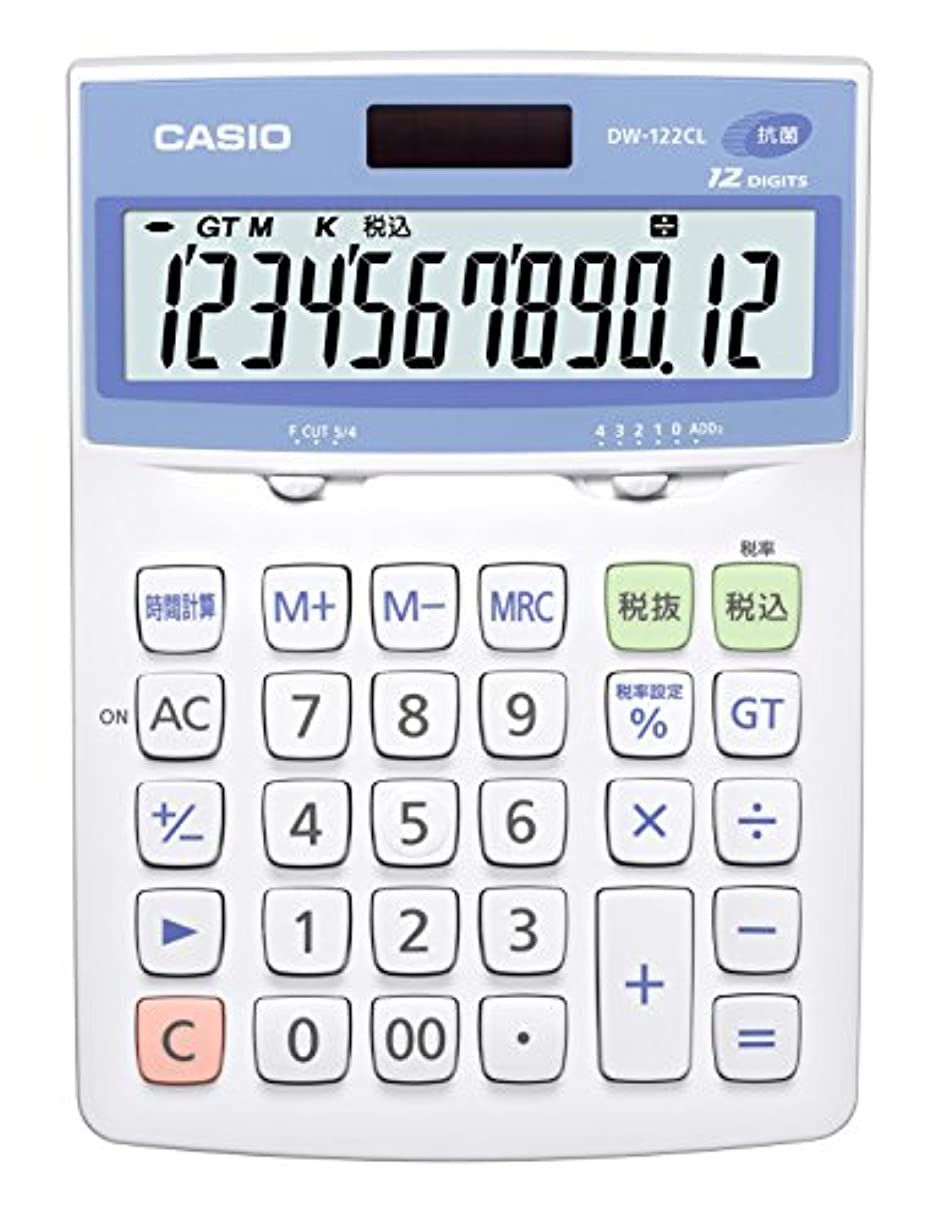 王族モロニック運賃カシオ 抗菌電卓 デスクタイプ 12桁 DW-122CL-N