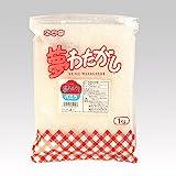 【わた菓子用 ザラメ】 夢わたがし バニラ(1kg)  / お楽しみグッズ(紙風船)付きセット