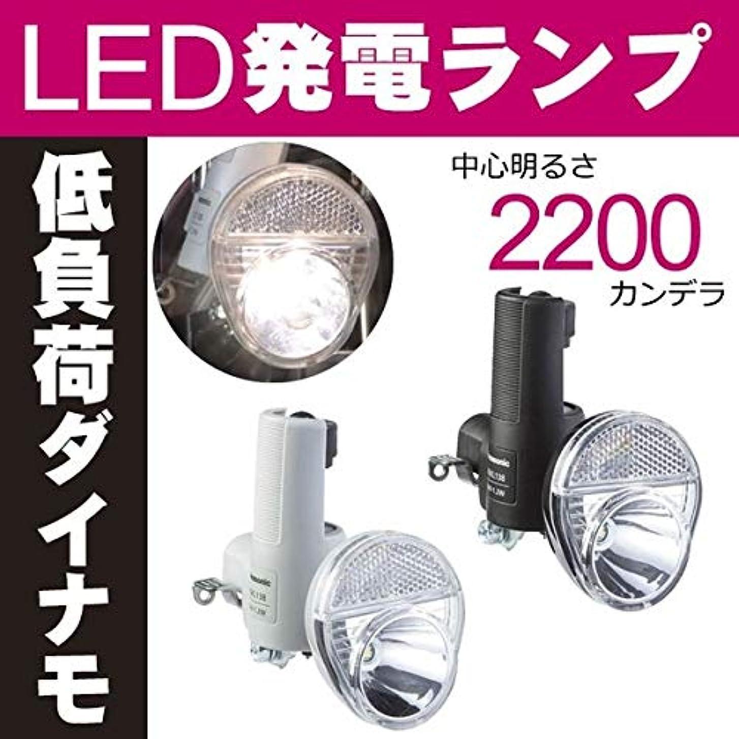 ロマンチック論争雄大なLED発電ランプ NSKL138 (ブラック、グレー) Pansonic(パナソニック) 自転車ライト 中心明るさ約2200cd(2200カンデラ)で明るい 前照灯