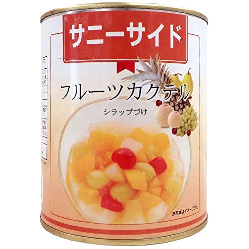 フルーツカクテル 中国産 2号缶 850g