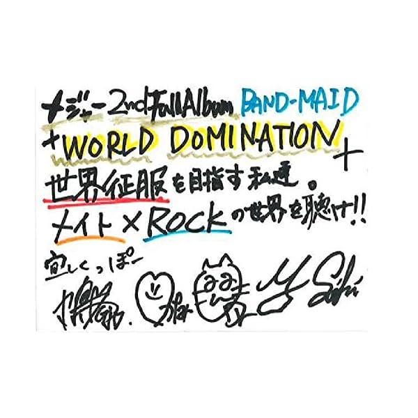 WORLD DOMINATION(初回生産限定盤A)の紹介画像4