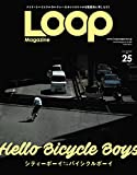 LOOP Magazine Vol.25 (SAN-EI MOOK)