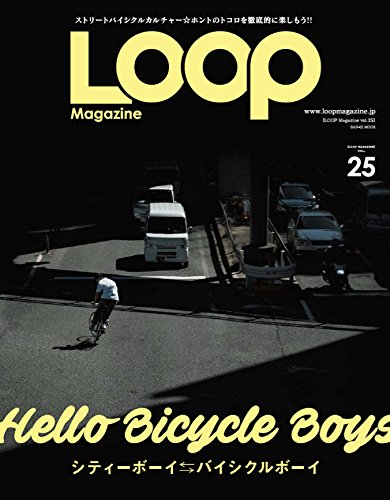 LOOP Magazine Vol.25 (SAN-EI MOOK)