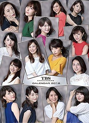 TBSアナウンサーカレンダー 2018年カレンダー CL-0226