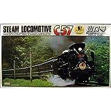 マイクロエース 1/50 蒸気機関車 C57 山口号