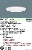 パナソニック(Panasonic) ダウンライト LED DL40形 φ100 拡散 5000K 昼白色 NNN71023LE1