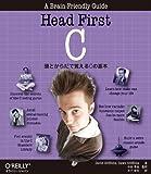 Head First C ―頭とからだで覚えるCの基本