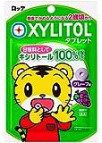 ロッテ キシリトールタブレット グレープ味 30g×10個