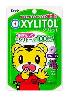 子ども 虫歯予防 タブレット