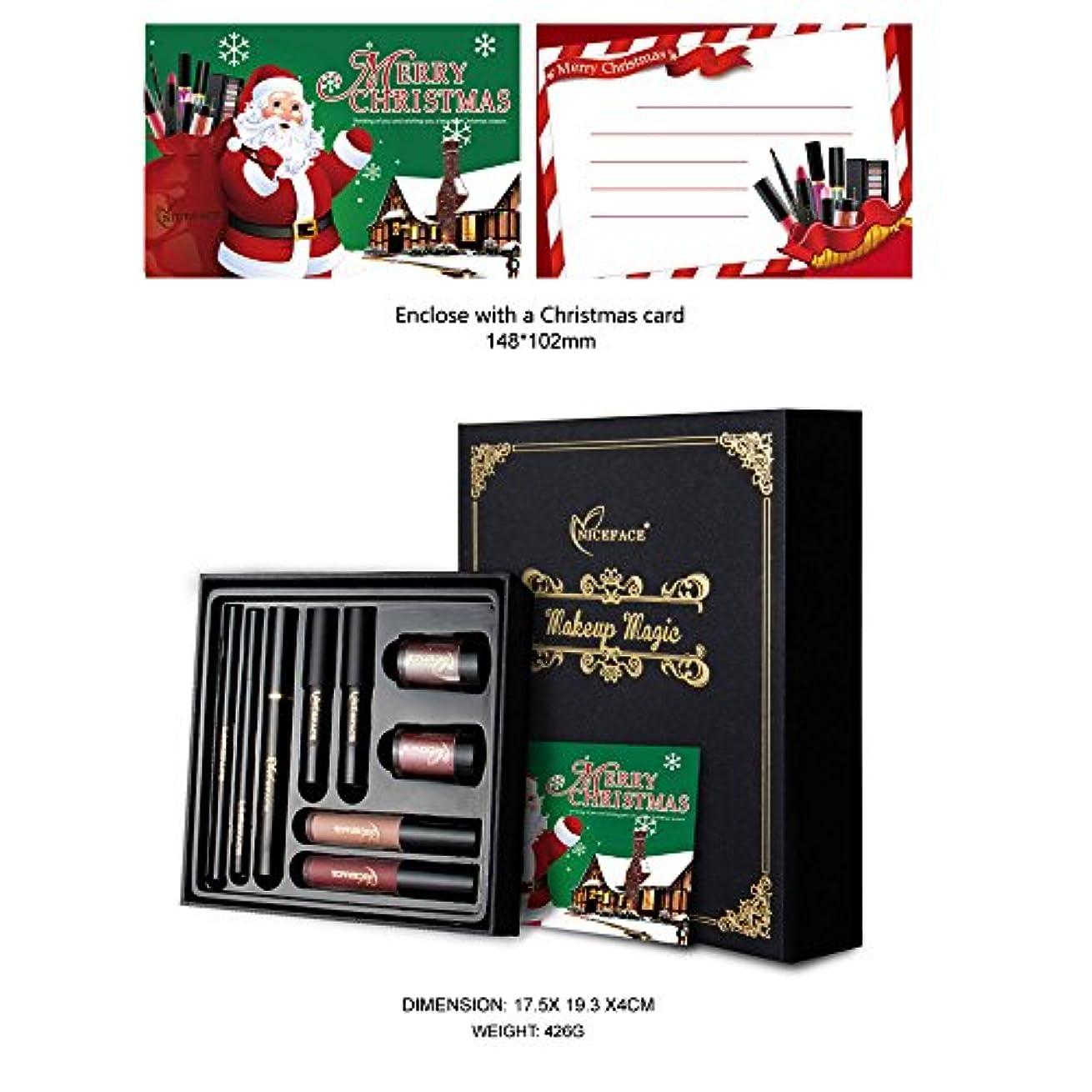 首尾一貫した不正確重なるクリスマスメイクキットギフトセットアイシャドウパウダーリップグロスアイラッシュリップスティックキット