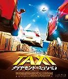 TAXiダイヤモンド・ミッション Blu-ray[VPXU-71727][Blu-ray/ブルーレイ] 製品画像