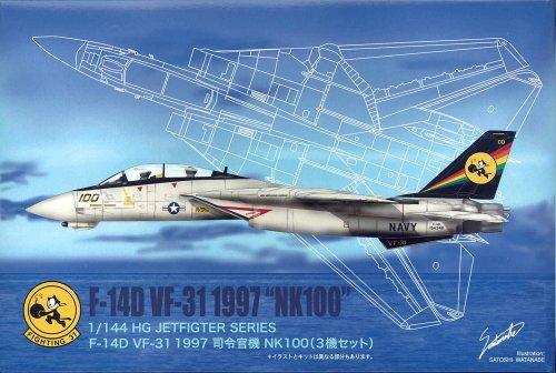 1/144 HGジェットファイター No.12 F14D VF31 NK100