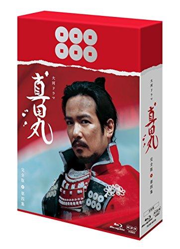 真田丸 完全版 第四集[Blu-ray/ブルーレイ]