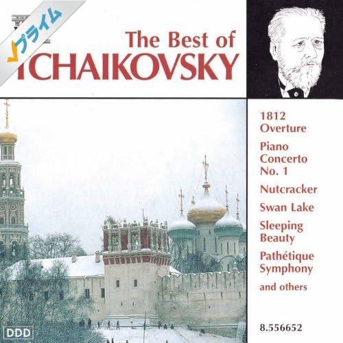 チャイコフスキー:バレエ 「くるみ割り人形」 組曲 - トレパーク