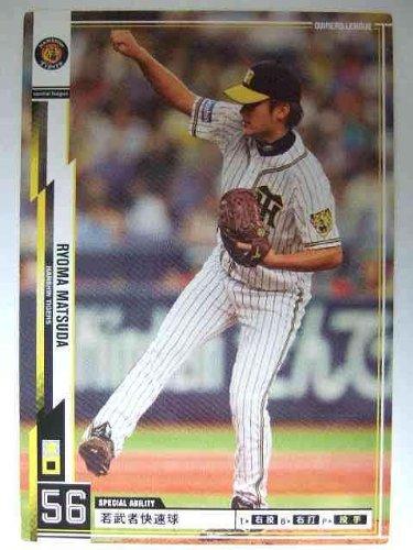 オーナーズリーグ 16-059 白 松田遼馬(阪神)