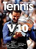 月刊テニスマガジン 2017年 08月号 [雑誌]