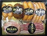 JA鹿児島県経済連 黒豚ハムセット B?5