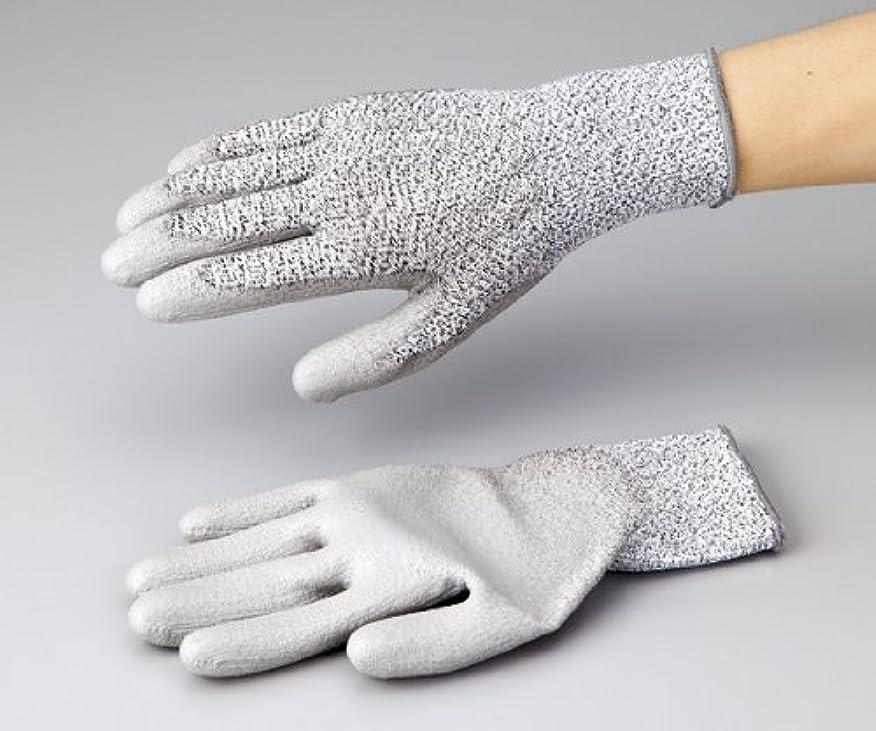 混合そうでなければばかげているアズワン1-247-01アズセーフ耐切創手袋手の平コートLカットレベル5