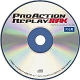 プロアクションリプレイMAX(PS2用) 画像