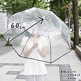 ビニール傘 ショートワイド傘 折りたたみ傘 新商品 持ち運びに便利 (60cm, 白)