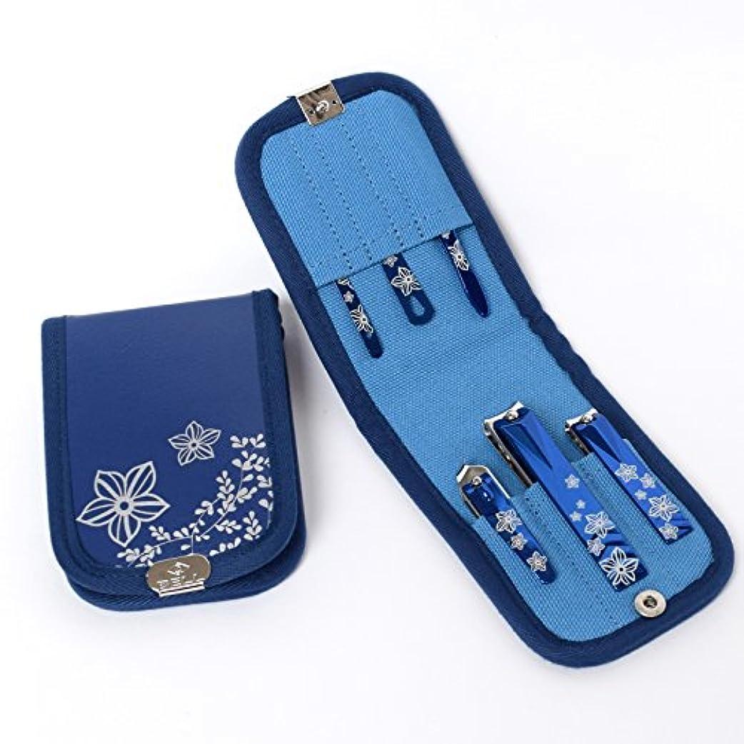 スリンク恩赦道を作るBELL Manicure Sets BM-360 ポータブル爪の管理セット 爪切りセット 高品質のネイルケアセット高級感のある東洋画のデザイン Portable Nail Clippers Nail Care Set