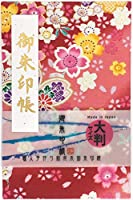 【大判】かわいい桜の和柄の御朱印帳 【ピンク】ビニールカバー付き・蛇腹式・24山48頁