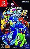 ロックマン11 運命の歯車!!  - Switch (【予約特典】『ワイリーナンバーズ・ステージ楽曲 アレンジバージョン』ダウンロード番号 同梱)