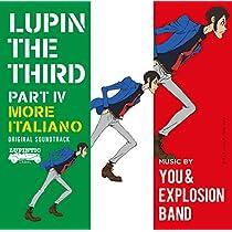 ルパン三世 PART IV オリジナル・サウンドトラック ~ MORE ITALIANO