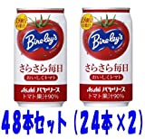 Amazon.co.jpアサヒ バヤリース さらさら毎日 おいしくトマト 350g缶 48本セット(24本×2)