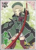 キャラクタースリーブ 『閃乱カグラ ESTIVAL VERSUS -少女達の選択-』 忌夢 (EN-408)