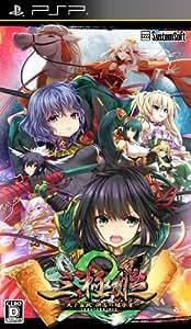 三極姫2~天下覇統・獅志の継承者~【豪華限定版】 - PSP