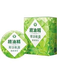 《新萬仁》緑油精 青涼軟膏(清新草本) 13g 万能グリーンオイル(軟膏タイプ) 《台湾 お土産》 [並行輸入品]