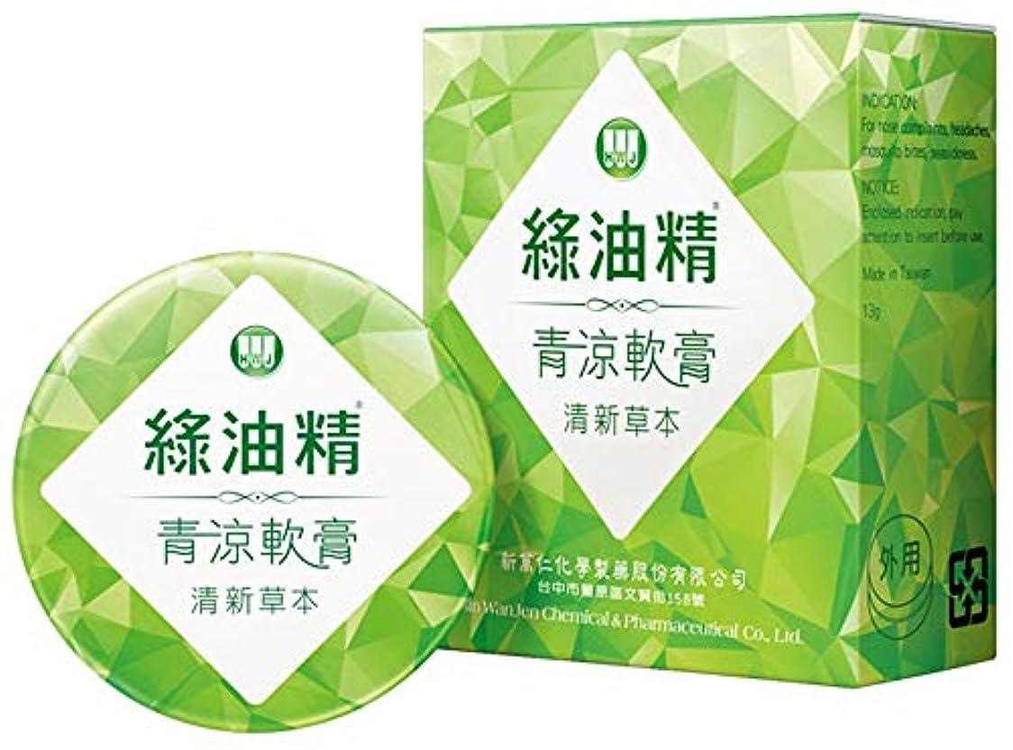 駐地ジュニア主張《新萬仁》緑油精 青涼軟膏(清新草本) 13g 万能グリーンオイル(軟膏タイプ) 《台湾 お土産》 [並行輸入品]
