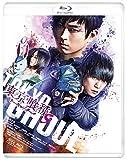 東京喰種 トーキョーグール【S】[Blu-ray/ブルーレイ]