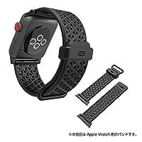 Catalyst (カタリスト) Apple Watch 42mm シリーズ 3/2/1 スポーツバンド ステルスブラックグレー CT-SBAW1742-BK