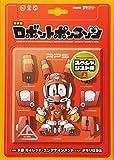 新装版 ロボットポンコッツ スペシャリスト編(上) (KCデラックス)