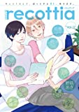 B's-LOVEY recottia Vol.17 (B's-LOVEY COMICS)