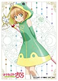 キャラクタースリーブ カードキャプターさくら 木之本桜(B) (EN-661)