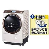 パナソニック 11.0kg ドラム式洗濯乾燥機【右開き】ノーブルシャンパンPanasonic エコナビ 温水泡洗浄 NA-VX9800R-N