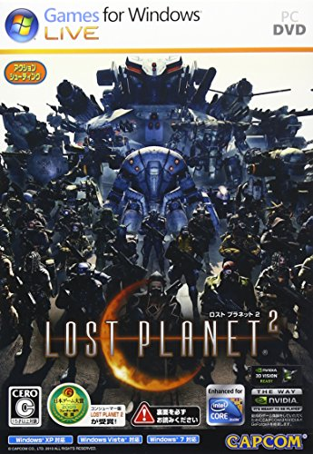 カプコン LOST PLANET 2 (ロストプラネット2)