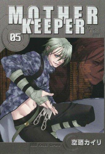 マザーキーパー(5) (ブレイドコミックス)の詳細を見る