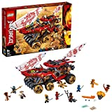 レゴ(LEGO) ニンジャゴー 陸上戦艦バウンティ号 70677 ブロック おもちゃ 男の子