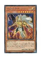 遊戯王 日本語版 20TH-JPC62 Palladium Oracle Mahad 守護神官マハード (シークレットレア)