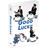 GOOD LUCK! ! Blu-ray BOX