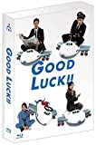 GOOD LUCK!! Blu-ray BOX[TBDS-4S][Blu-ray/ブルーレイ]