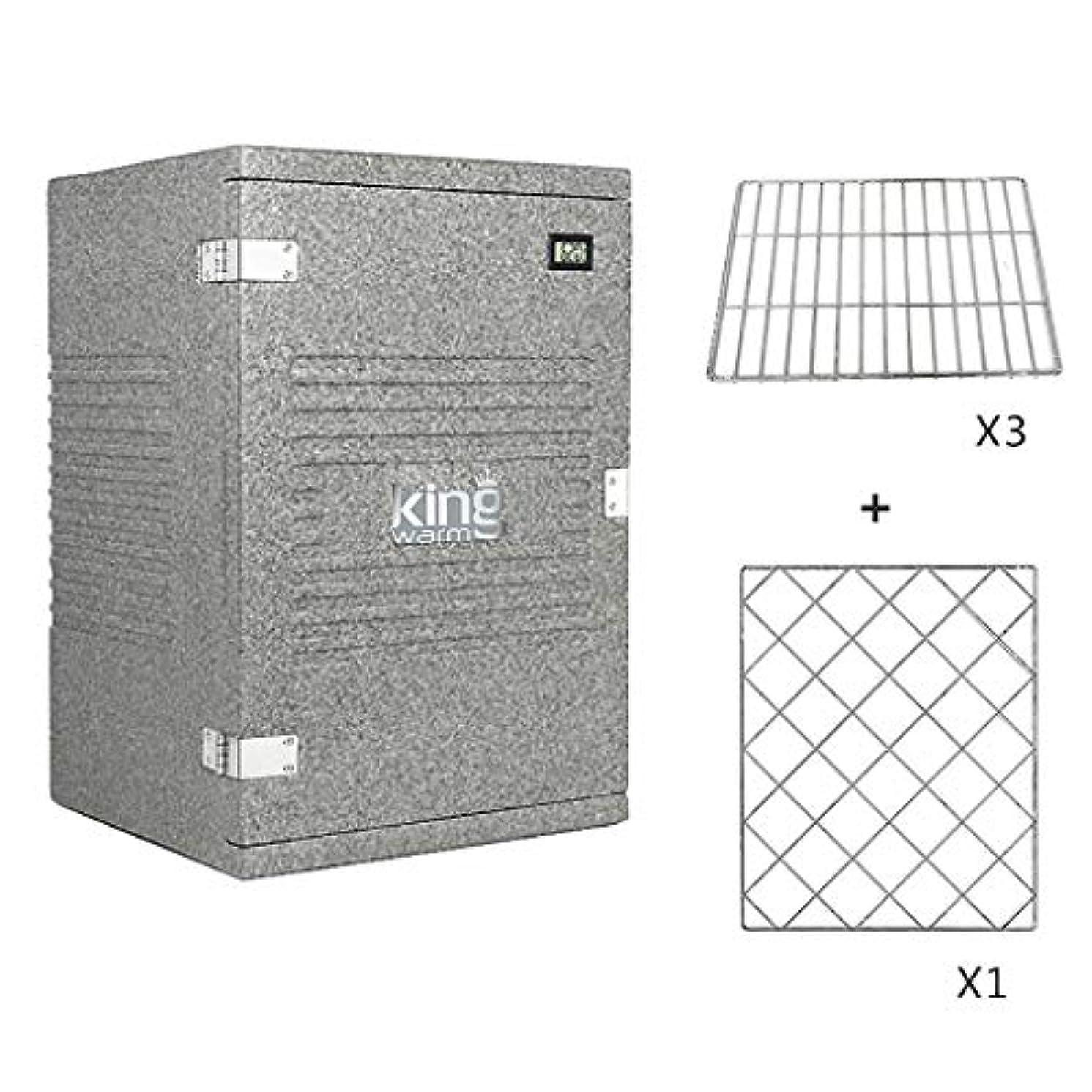 枕病量断熱ボックス家庭用キッチンフード断熱キャビネット42L (色 : B)