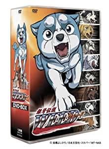 銀牙伝説WEED DVD-BOX