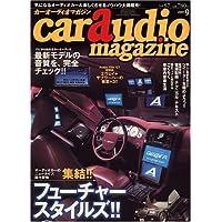 car audio magazine (カーオーディオマガジン) 2007年 09月号 [雑誌]