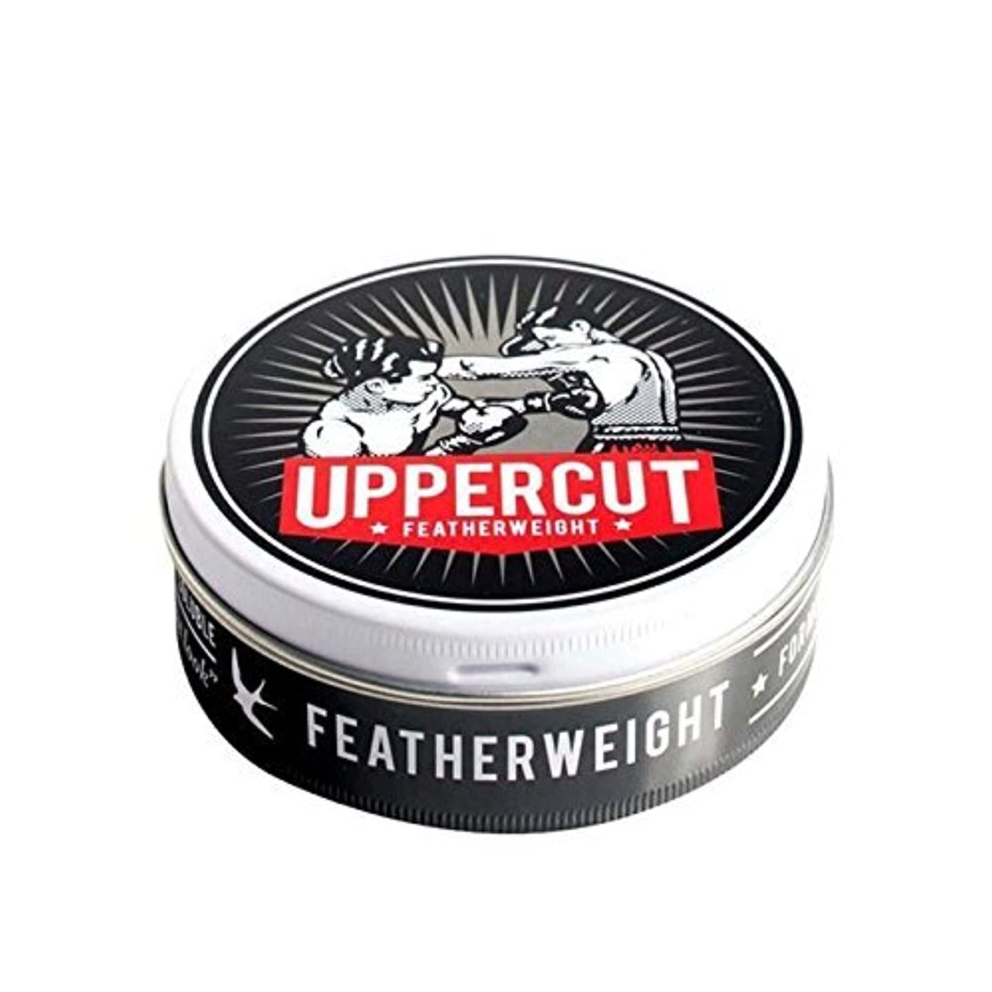 UPPERCUT DELUXE FEATHERWEIGHT アッパーカット デラックス フェザーウェイト 70g