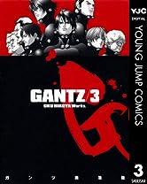 GANTZ 3 (ヤングジャンプコミックスDIGITAL)